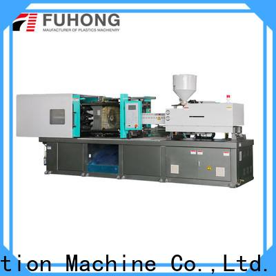 FUHONG machine servo motor price in pakistan company